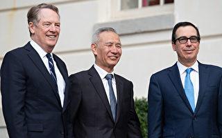 美中高级别贸易通话 双方声明有何异同