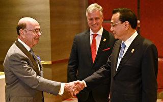 羅斯:全球貿易問題不能全歸咎於貿易戰