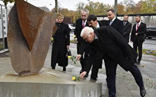 柏林牆倒塌30周年 德國以多種形式紀念