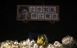 香港殡葬业者谈近期浮尸疑点与活摘器官