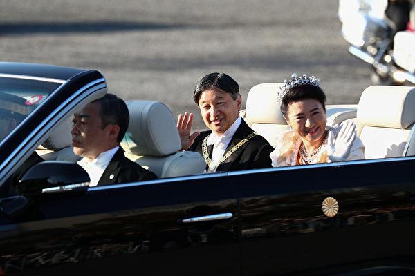 2019年11月10日,日本新王德仁偕同王后雅子參加「祝賀御列之儀」。他們乘坐敞篷車在東京市區巡遊。(Behrouz MEHRI/AFP)