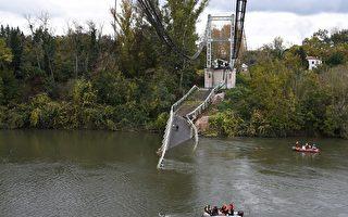 法吊橋坍塌 汽車墜河 1少女遇難 多人失蹤