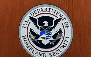 川普:国土安全部政策官员将担任代理部长