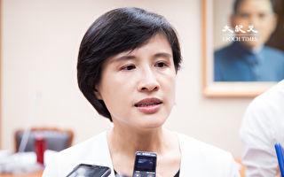 台文化部预算199亿元 初审快速通过