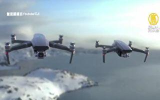 美禁中国制无人机 台民航局将跟进评估
