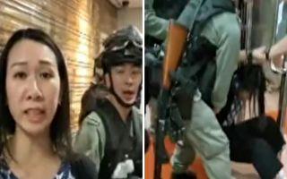 警闯香港教堂 私厦施暴 被扯发女:我不会自杀
