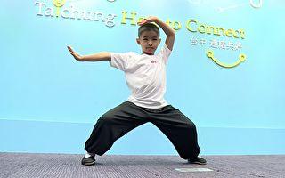 台湾7岁武术小子 横扫国际158金 获金氏认证