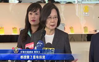 韩批台商回流是欺骗 蔡:有上班的市长都证实有