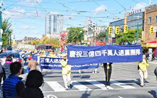《九评》发表15周年 加拿大各界华人在觉醒