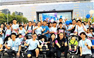 岱宇国际马拉松 逾万爱心汗水齐飞