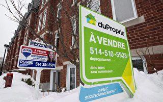 蒙特利爾日益成大陸人投資房地產新寵