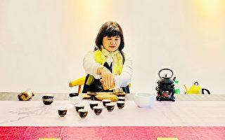美國茶文化學會橙僑中心12月與茶對話