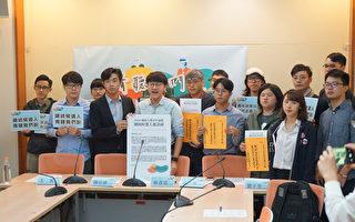 台青年邀总统候选人12月8日直球对决青年政策