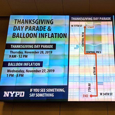 梅西百貨(Macy's )感恩節遊行今天9點開始,遊行隊伍從中央公園西(Central Park West)交77街出發。