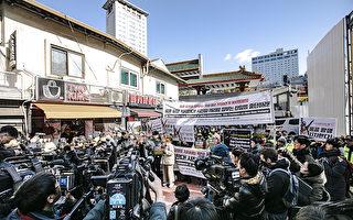 """""""民主无国界"""" 韩国民众集会游行声援港人"""
