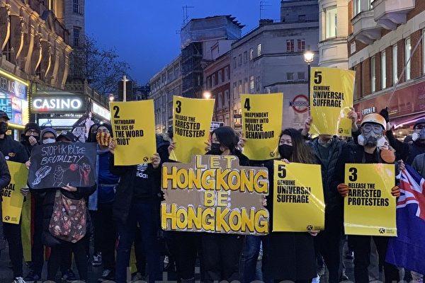 旅英港人再多城遊行 促英政府捍衛香港自由
