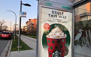 溫擬修訂廣告牌法規 徵求公眾建議
