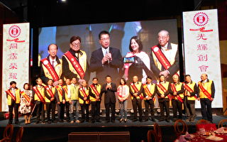 雲林同鄉會週年慶 中國古典舞獲熱烈掌聲
