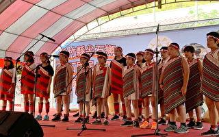 尖石乡葛菈拜(KLAPAY)民族实验小学正式揭牌