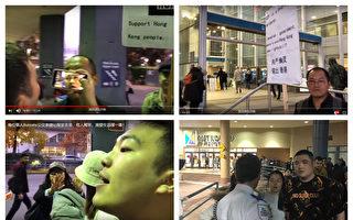 举牌声援香港屡遭攻击 祝圣武:终结中共