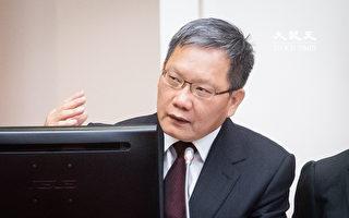 受惠贸战  台对美出口增17.7%