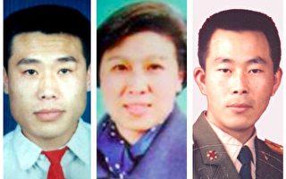 中共迫害法輪功學員案例 強行拆散家庭