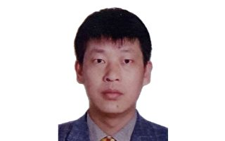 曾出资28万元为家乡修路 上海邓成联陷冤狱