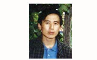 法輪功學員劉宏偉冤獄13年期滿 下落不明