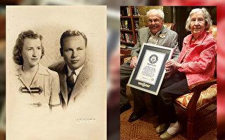 全球最長壽 德州夫婦211歲贏吉尼斯紀錄