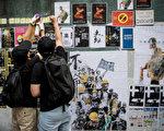 大陸民眾海外損毀連儂牆,有中共洗腦導致的心理根源。圖為香港連儂牆。(Chris McGrath/Getty Images)