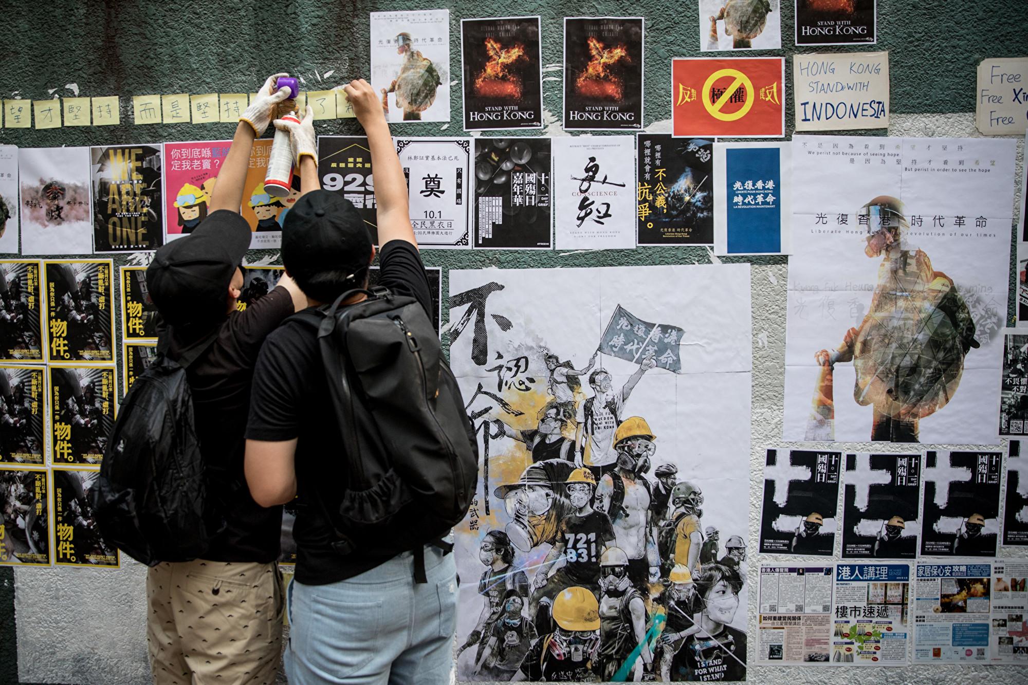 張菁:香港通識教育為何成中共大噩夢?