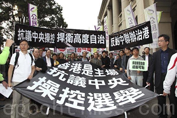 11月24日香港將舉行計劃中的區議會選舉,它被視為選民對特首林鄭月娥政府的一次考核,也是對一直支持政府修例的建制派的一次挑戰。(潘在殊/大紀元)
