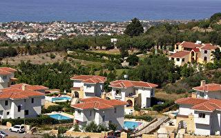 塞浦路斯拟取消多名外国入籍者护照 含5华人