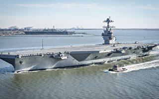 【视频】巨舰漂移 最新福特号航母高速转向