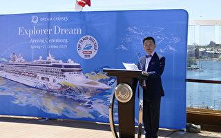 探索夢想 啟航澳紐 專訪星夢郵輪總裁