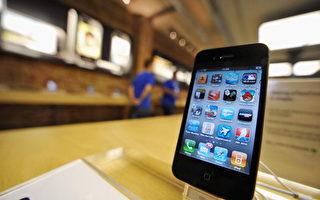 省府拟立法增加手机计费透明度。
