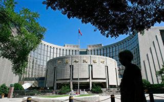 外国媒体:美联储尚余政策支撑 北京已无好牌