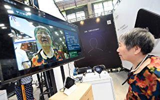 IBM吁美政府祭新规 管制人脸辨识技术出口
