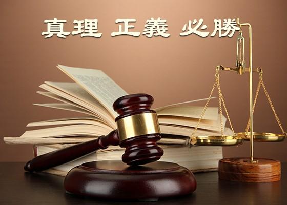 遭非法庭審 4名法輪功學員及律師做無罪辯護