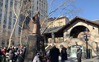 陈家龄:华埠永存孙中山铜像不该是利益交换