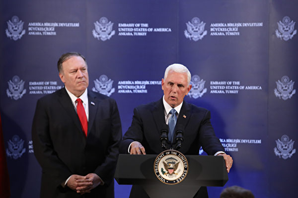 ANKARA, TURKEY - OCTOBER 17: U.S. Secretary of State Mike Pompeo (L) and U.S. Vice President Mike Pence (R) hold a press conference at the U.S. Embassy in Ankara on October 17, 2019 in Ankara, Turkey. After leading a delegation to press Turkish officials on the recent military campaign in Northern Syria, U.S. Vice President Mike Pence has recently announced that Turkey has agreed to a ceasefire to enable Kurdish-led forces to withdraw. (Photo by
