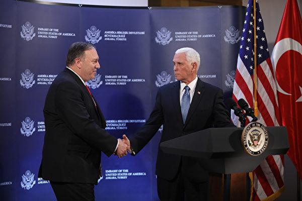 特朗普政府兩名高官副總統彭斯(Mike Pence)和國務卿蓬佩奧(Michael R. Pompeo)接連發表演講,一一破解了中共的邪說。資料圖。(Stringer/Getty Images)
