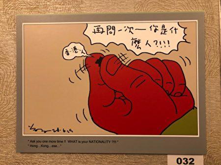 图:尊子的作品。(王昱莎/大纪元)