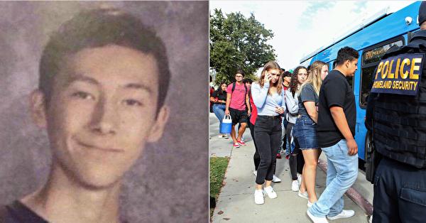 16岁枪手不治身亡 动机成谜