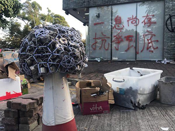 香港中文大學面臨警方連續兩天火力猛攻,該校所有出入口設置路障,以及校園內一部地方變成物資供應站,成為臨時微型「戰場」。(余鋼/大紀元)