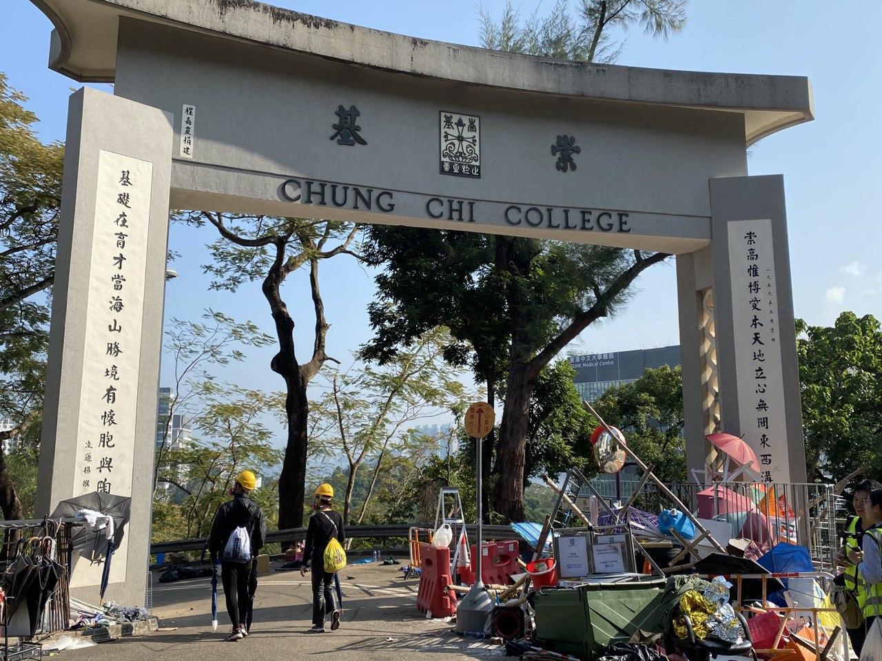 【專訪】香港中大博士談校園守衛戰