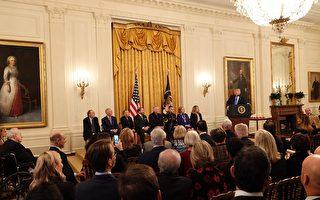組圖:川普頒發國家藝術和人文獎章