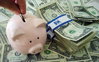 美401(k)等退休计划 明年提高最高存款额