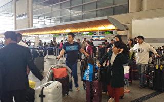 感恩節飛回家 中國留學生撿到便宜