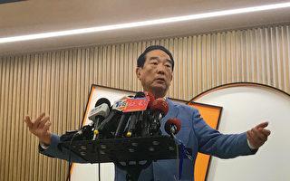 香港非建制派获胜 宋楚瑜:很好的契机